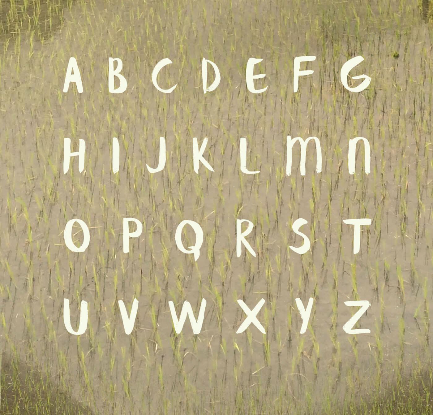 banaue-brush-font-2